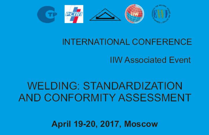 "EWF at the International Conference ""Welding: Standardization and Conformity Assessment"""